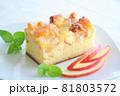 リンゴのケーキ(アップルケーキ)_秋のスイーツ・秋のお菓子イメージ 81803572
