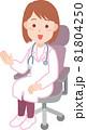 女性医師_椅子に座っている_全身 81804250
