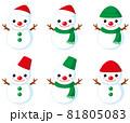 雪だるまアイコン(男の子)/フチ付き白背景用 81805083