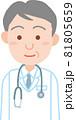 年配の男性医師_上半身 81805659