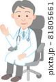 年配の男性医師_椅子に座っている 81805661