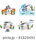 火災 洪水 地震 竜巻 イラスト ベクター 81820491
