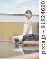 露天風呂に入る若い女性 81824690