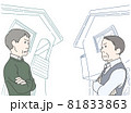 隣人トラブル、ご近所トラブルでにらみ合う中年男性 - 一軒家・戸建て 81833863