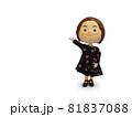 黒ワンピースの人形 案内 81837088