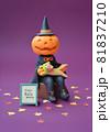 ハロウィン〜かぼちゃと猫 クレイアート 81837210