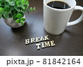 Break Time2 81842164