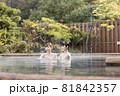 露天風呂に入る若い女性2人組 温泉旅行 81842357