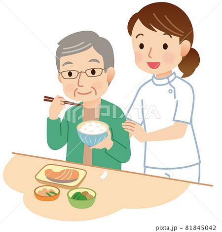食事をする高齢者 食事介助 看護師 81845042