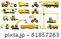 Construction heavy machinery, building equipment and vehicles. Forklift, excavator, crane, tractor, bulldozer, excavator vector set 81857263