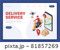 Isometric delivery service landing page, online shopping. Drone delivering packages, courier on scooter. Food delivery concept vector web banner 81857269