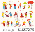 People walking in autumn park, fall season outdoor activities. Characters under umbrellas in rain, woman throwing leaves, man cycling vector set 81857275
