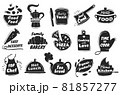 Cooking lettering logo, kitchen utensil emblem, home baking badge. Cookery and bakery quotes, restaurant or cafe menu logos vector set 81857277