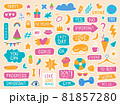 Daily planner stickers, cute diary or journal doodle elements. Trendy decorations, quotes, text for notebooks, organizers, planners vector set 81857280