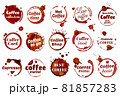 Coffee stain ring label, coffee shop cafe logo. Premium quality emblem, dirty cup circle stains badge, spilled espresso stains vector set 81857283