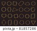 Gold geometric frames, diamond shapes polygonal crystals. Retro golden borders, elegant polygon lines for wedding invitation card vector set 81857286
