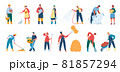 Farmers working at farm, agricultural workers and gardeners with tools. Farmer watering plants, harvesting crops, gardening vector set 81857294