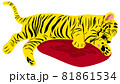 寝ている虎のイラスト 81861534