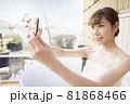 貸切露天風呂で自撮りをする若い女性 81868466