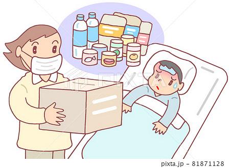 自宅療養者・非常食配布 81871128