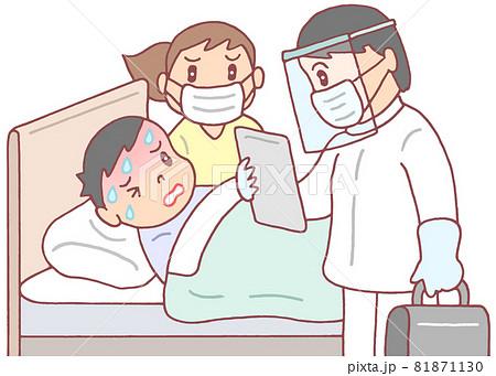 自宅療養者・訪問診療 81871130