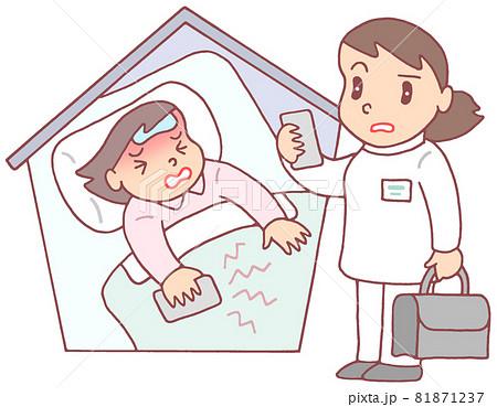 自宅療養者宅・訪問看護・訪問診療 81871237