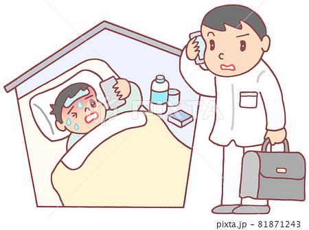 自宅療養者・訪問診療 81871243