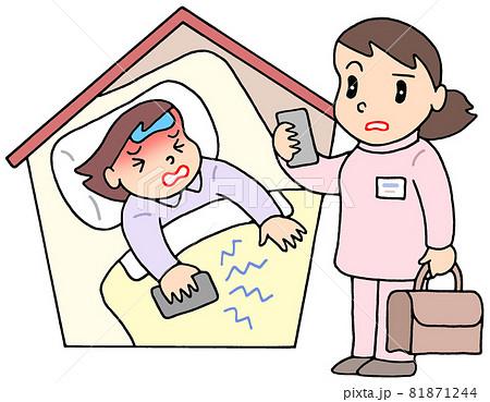 自宅療養者宅・訪問看護・訪問診療 81871244