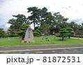高松市立玉藻公園(高松城跡)西入口付近 81872531