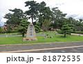 高松市立玉藻公園(高松城跡)西入口付近 81872535
