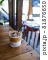 アイスコーヒー 81876650