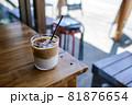 アイスコーヒー 81876654