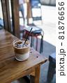 アイスコーヒー 81876656