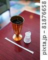 アイスコーヒー 81876658