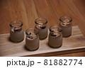 ほうじ茶プリン 81882774
