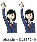 手を挙げる女子高生の表情のパターン 81887240
