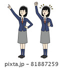 指さし&ガッツポーズをする女子高生 81887259