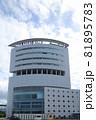 高松港旅客ターミナルビル 81895783