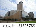 サンポート高松の海側から見た高松シンボルタワーと高松サンポート合同庁舎 81895785