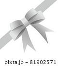 コーナーリボン(シルバー) 81902571