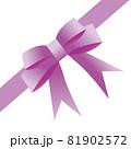 コーナーリボン(紫色) 81902572