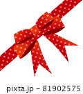 コーナーリボン(赤色・星柄) 81902575