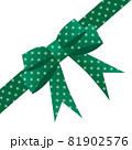 コーナーリボン(緑色・星柄) 81902576