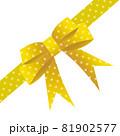 コーナーリボン(ゴールド・星柄) 81902577