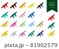 コーナーリボン素材セット(23種類) 81902579