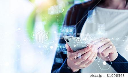 モバイルネットワーク  81906563
