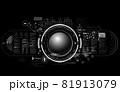 サイバーパンク HUD 81913079