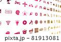 アプリ 81913081