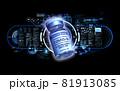 サイバーパンク HUD 81913085