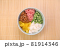 ネバネバ丼 81914346